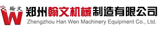 米线机厂家-郑州翰文机械设备有限公司